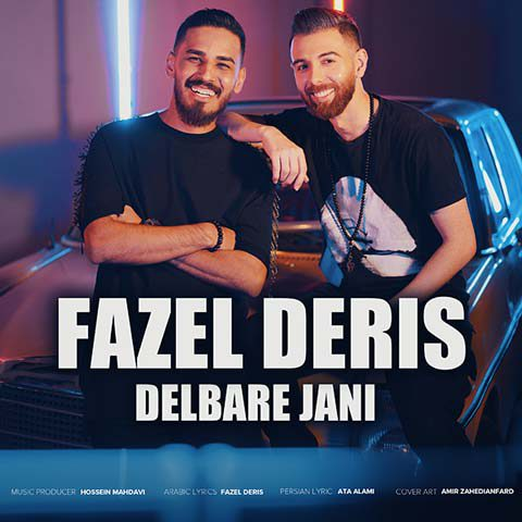 دانلود موزیک جدید فاضل دریس دلبر جانی