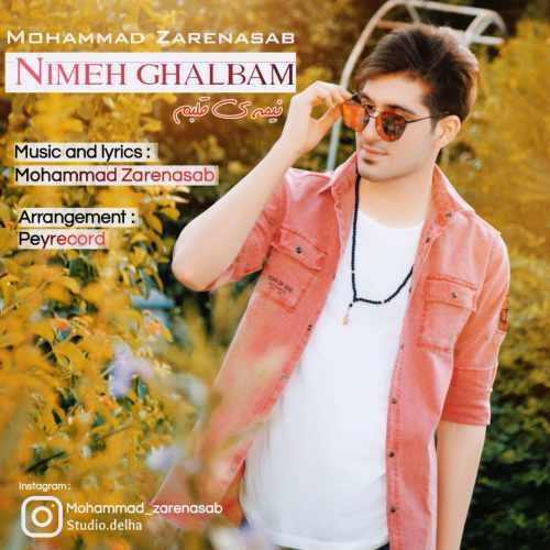 دانلود موزیک جدید محمد زارع نسب نیمه ی قلبم