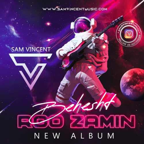دانلود موزیک جدید سم وینسنت بهشت رو زمین