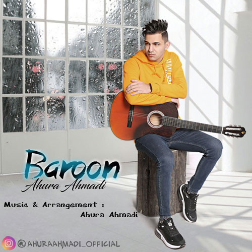 دانلود موزیک جدید اهورا احمدی بارون