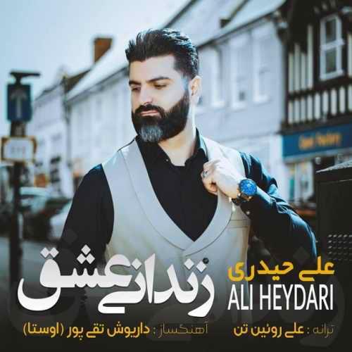 دانلود موزیک جدید علی درویش قدم قدم