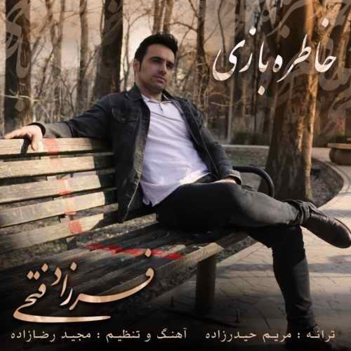 دانلود موزیک جدید فرزاد فتحی خاطره بازی