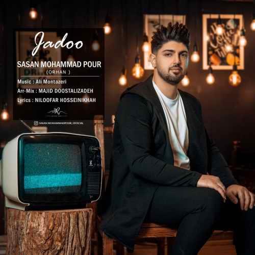 دانلود موزیک جدید ساسان محمدپور جادو